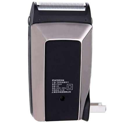 FLYCO 飛科 剃須刀定制 往復式刮胡刀充電式胡須刀 FS629
