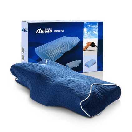AiSleep 睡眠博士 颈椎保健护颈枕头 慢回弹保健记忆枕定制(磁石款)