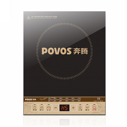 POCOS 奔腾 电磁炉 YH211超薄滑动触摸显示屏家用电磁炉定制