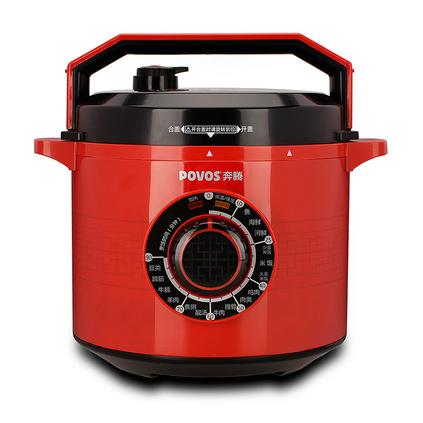 POVOS 奔腾 PLFJ4004 智能预约多功能电压力锅电饭煲定制