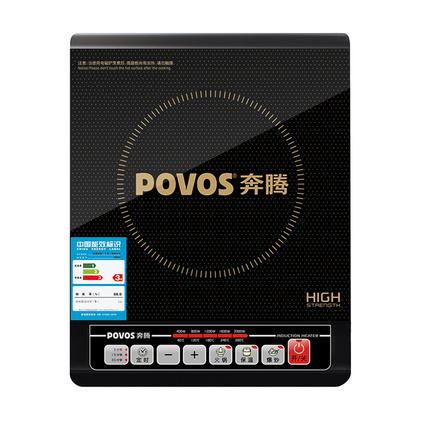 POVOS 奔腾 CH2002 多功能触摸屏十档火力智能预约电磁炉定制