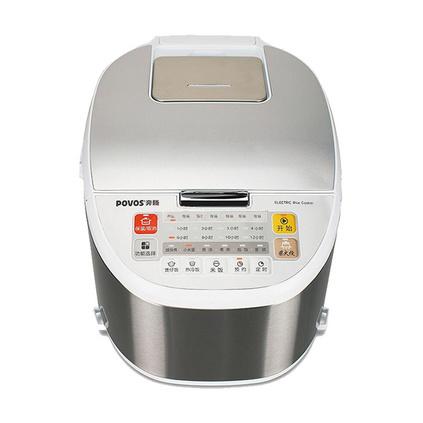 POVOS 奔騰 電飯煲 FE421 智能預約 4L可拆卸鍋蓋電飯鍋定制