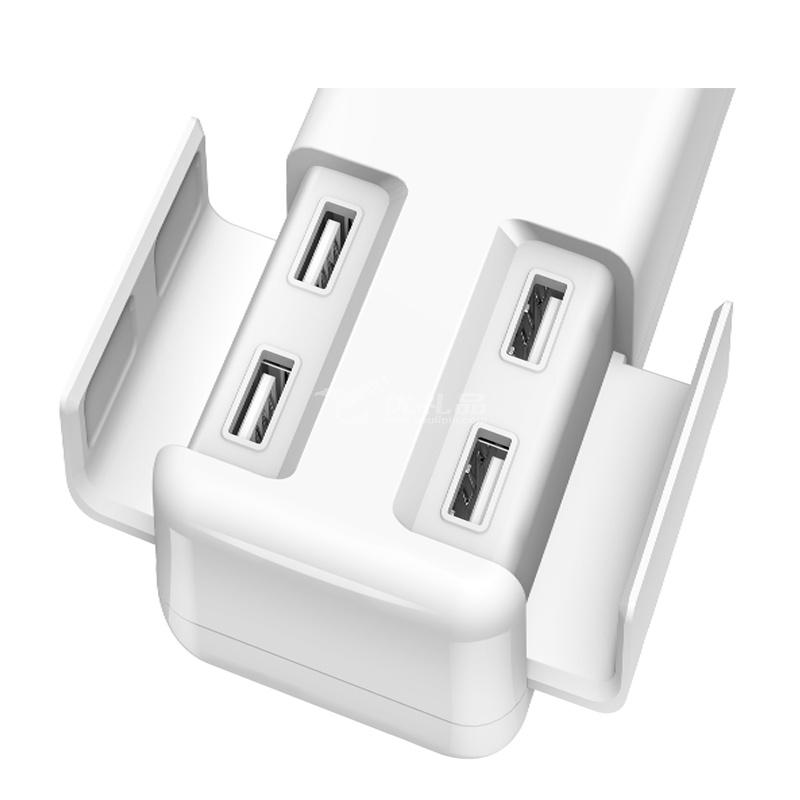 aigo 爱国者智能插排CP07 USB插座家用接线板多功能手机排插定制