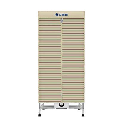 Airmate 艾美特 干衣機定制 家用干衣機寶寶衣服暖風速干機雙層靜音省電 HGY1009P