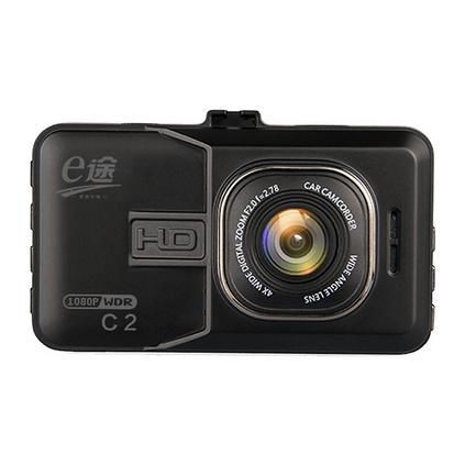 E途 C2 2.7英寸廣角循環錄像四核高清夜視 行車記錄儀(贈8G TF卡)定制