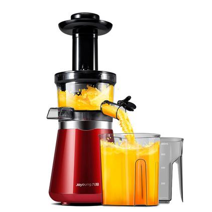 Joyoung/九阳 JYZ-V15 慢速挤压立式原汁机家用多功能果汁榨汁机定制