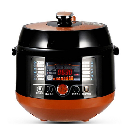 Joyoung/九陽 JYY-50C1韓式智能飯煲一鍵旋控雙膽電壓力鍋定制