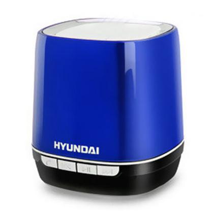 HYUNDAI 韓國現代  i20時尚靚麗的迷你隨身戶外便攜式創意造型藍牙音響定制