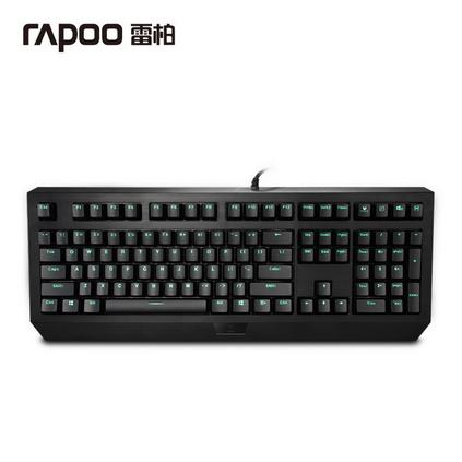 雷柏V510pro青軸機械游戲鍵盤有線英雄聯盟守望先鋒背光防水鍵盤定制