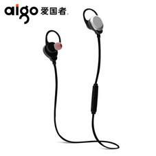Aigo爱国者 s30挂耳式运动蓝牙耳机耳塞入耳跑步无线双耳立体声耳机定制