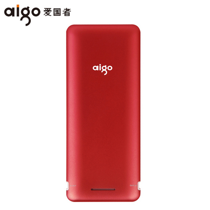 爱国者aigo 20000毫安可爱迷你手机通用移动电源超薄便携充电宝定制