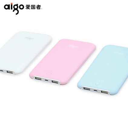 爱国者aigo充电宝20000m毫安聚合物超薄便携智能苹果手机通用移动电源定制
