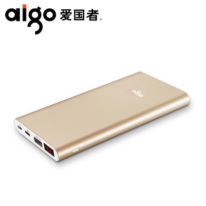 爱国者充电宝超薄10000毫安专用 便携苹果通用手机Type-C移动电源定制