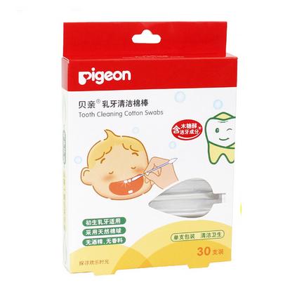 pigeon 貝親 乳牙清潔棉棒定制 寶寶乳牙清潔棉棒 新生嬰兒木糖醇刷牙棉簽護齒牙簽 30支棉簽 KA06