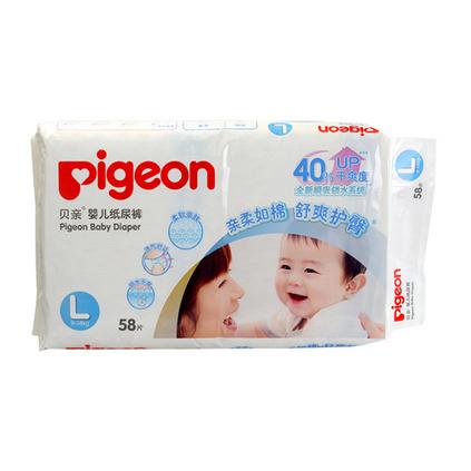 pigeon 貝親 嬰兒紙尿褲定制 嬰兒紙尿褲L號寶寶尿不濕輕薄干爽透氣幼兒男女通用大號 L號58片 MA43