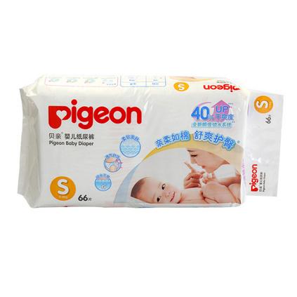 pigeon 貝親 嬰兒紙尿褲定制 紙尿褲S嬰兒尿不濕薄寶寶大吸收新生兒隔尿褲干爽通氣 MA41 S66片