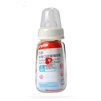 pigeon 貝親 標準口徑嬰兒玻璃奶瓶定制 母乳實感標準口徑玻璃奶瓶不含雙酚A120ML AA87