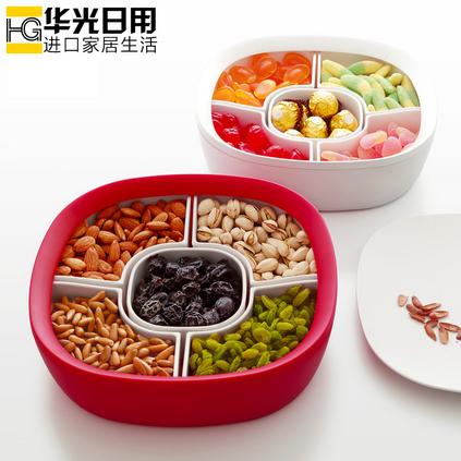 臺灣Artiart干果盒分格帶蓋糖果盤創意瓜子零食收納盒堅果水果盤定制