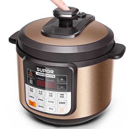 SUPOR蘇泊爾 CYSB50YCW10D-100電壓力鍋家用雙膽5L電飯鍋電飯煲定制