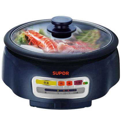蘇泊爾Supor HFK26E-130電火鍋大容量多功能電熱不粘鍋電煮鍋蘇泊爾0電火鍋定制