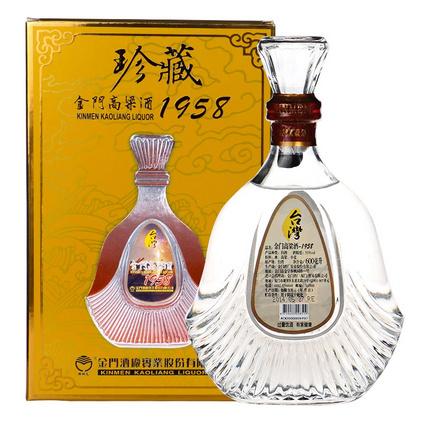 金门高粱酒 台湾白酒1958定制 (珍藏) 纯粮食酒台湾进口白酒 白酒礼盒53度600ml瓶