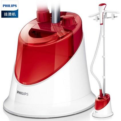 PHILIPS 飛利浦 立式掛燙機 家用熨燙機 雙檔調溫  手持蒸汽式 GC506/38定制