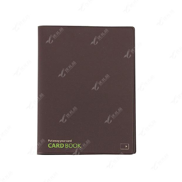 银行卡册 名片夹
