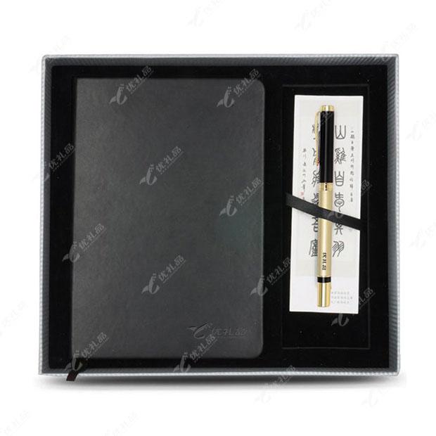 状元笔宝珠笔商务礼盒
