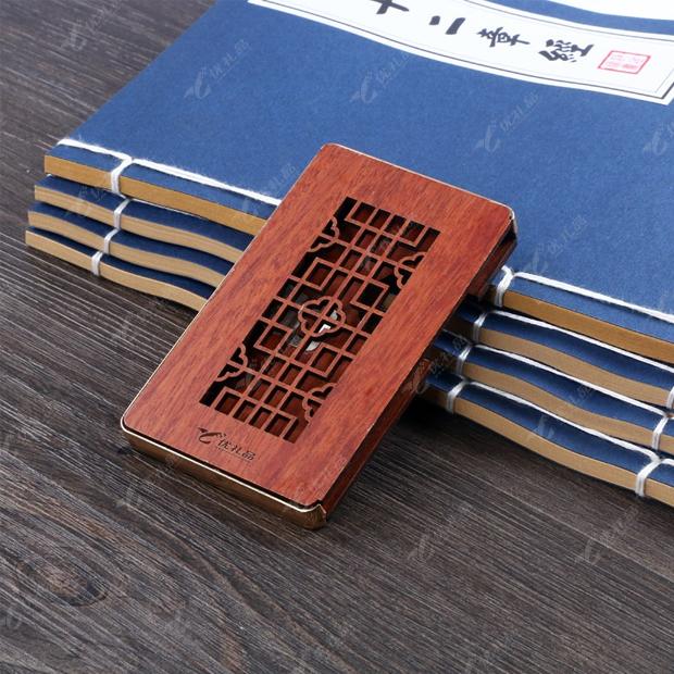 中国风镂空花梨木名片盒