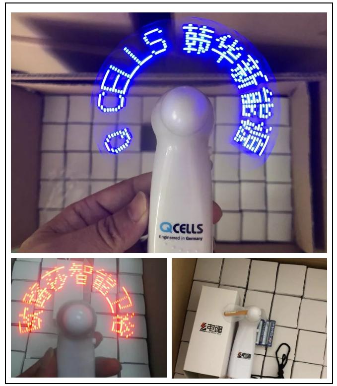 LED闪光风扇