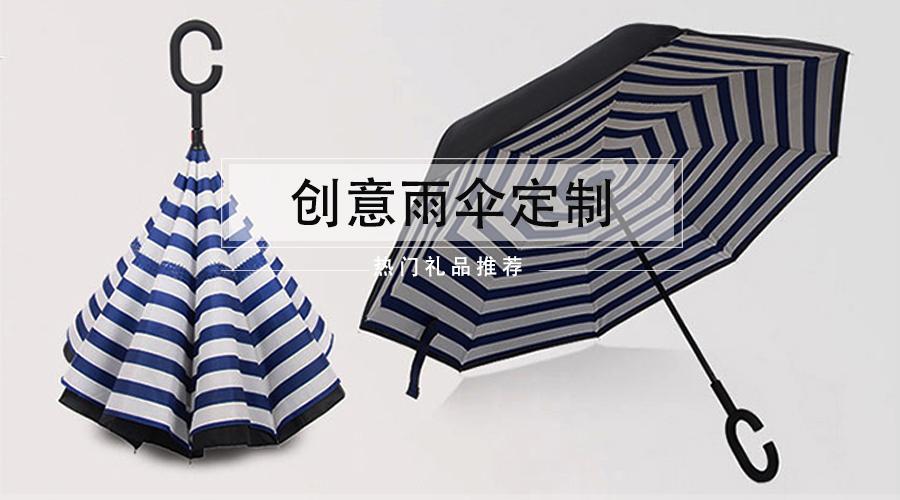 这么创意的雨伞!你绝对没见过