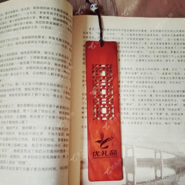 红木古典文艺流苏书签