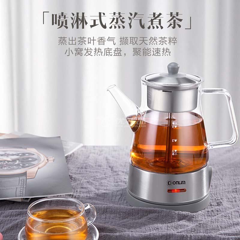 东菱(Donlim)蒸汽喷淋式电热水壶
