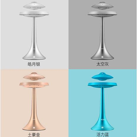 摩炫磁悬浮UFO七彩蓝牙音箱