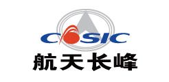 北京航天长峰股份有限公司医疗器械分公司礼品案例