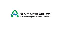 北京澳作生态仪器有限公司礼品案例