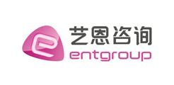 艺恩(天津)信息科技有限公司礼品案例