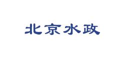 北京市水政监察大队礼品案例