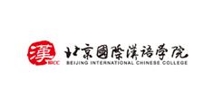 北京国际汉语学院礼品案例