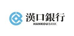 漢口銀行禮品案例