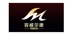 香港容威尔康集团有限公司礼品案例