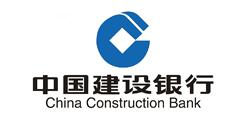 中國建設銀行禮品案例