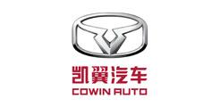 凱翼汽車銷售有限公司禮品案例