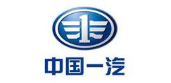 中國第一汽車集團進出口有限公司禮品案例