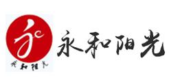 湖南永和陽光生物科技股份有限公司