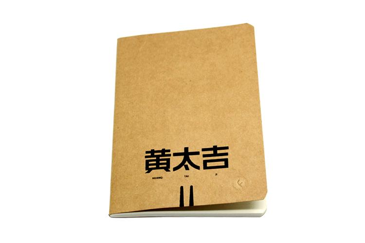 黄太吉传统?#26391;??#26412;?#33150;踔文化传媒有限公司礼品案例