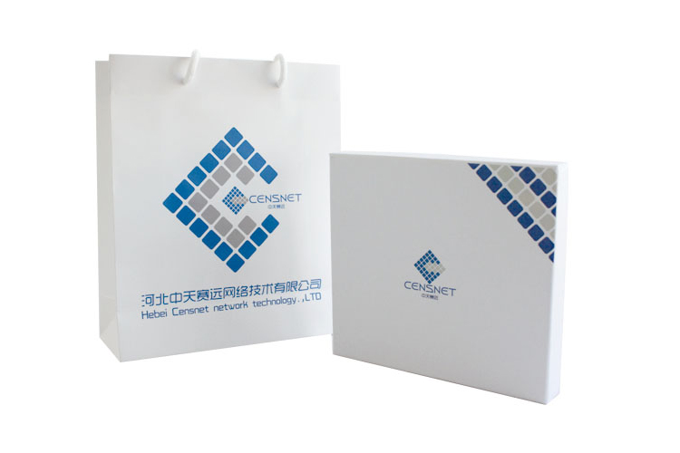 河北中天赛远网络技术有限公司礼品案例