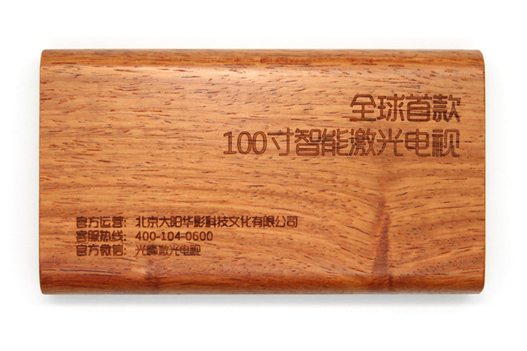 ?#26412;?#22823;阳华影科技文化有限公司礼品案例