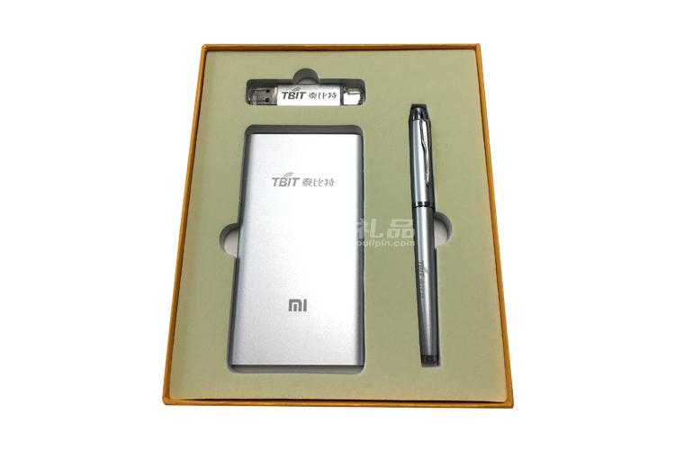 時尚商務禮品5000mah移動電源8GBS手機兩用U盤商務筆套裝定制_1