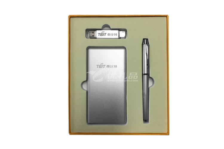 时尚商务礼品5000mah移动电源8GBS手机两用U盘商务笔套装亚博体育app下载地址_2